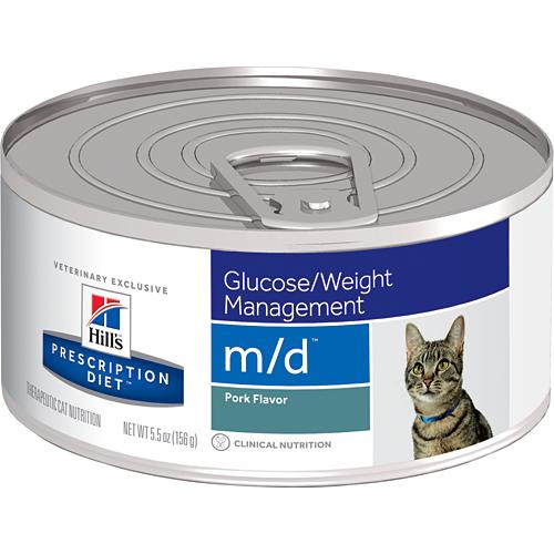 Md Cat Food Diabetic